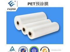 环保无公害新型印刷品覆膜材料 硬质PET塑料薄膜