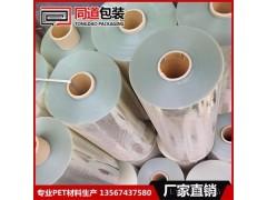 同道 PET薄膜 包装薄膜 印刷级薄膜