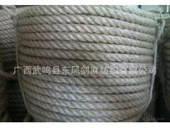 厂家直销高档优质工艺剑麻捻线 单股多股剑麻绳 剑麻纤维制品