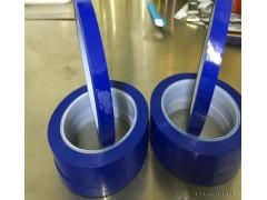 专业生产 玛拉胶粘带 绝缘玛拉胶带 变压器胶带 黄色玛拉胶带