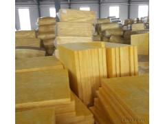 玻璃棉板 厂家直销A级片状防火保温板 吸音降噪隔热纤维制品批