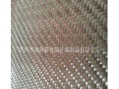 【专业生产】3K平纹碳纤维布国产200g 瑞邦高性能纤维制品