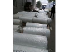 玻璃纤维防火布,玻纤防火毯 等纤维制品。