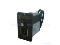 120W调速器  调速面板    小电机调速   电机控制器