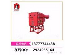 德力西矿用永磁高爆厂家 矿用隔爆型永磁机构高压真空配电装置PBG-10Y价格