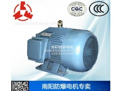 YA801-2 0.75KW电机配件 增安型 南阳防爆电机