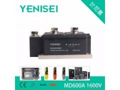 YENISEI/叶尼塞 仪器设备直流电源 电机控制用二极管模块MD600A 1600V