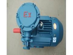 现货 物美价廉 YB2-112M-4-4KW隔爆型电机 起重