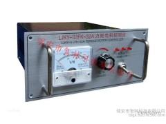 瑞安市智林电晕设备厂,LJKG-II3FK-32A力矩电机控制器,三相力矩电机控制仪,力矩电机控制仪,厂家直销