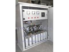 谐波滤波柜供应商 配电装置