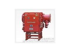 柳州低压成套配电装置和矿用隔爆型永磁式高压真空配电装置