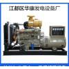 厂家直销 道依茨潍柴发电机组 全自动潍柴发电机 船用潍柴发电