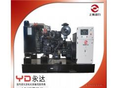 外贸出口品质 上柴柴油发电机组100KW 船用发电设备用10