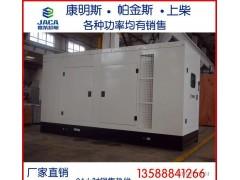 客户推荐上柴动力系列64KW电球 柴油发电机组 船用发电设备