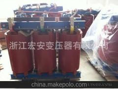 10KV配电变压器环保电力变压器厂家 三相干式变压器SCB13-315KVA
