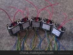 照明变压器 实验变压器 网络变压器 整流变压器 竞儒电气科技