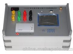 长征兴仪CZ3260型 有载调压开关动作特性测试仪