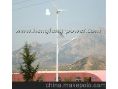 厂价直销 风力发电机组 风光互补发电机 垂直轴风力发电机