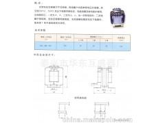 生产JDG4—0.5电压互感器加工(欢迎来电咨询)