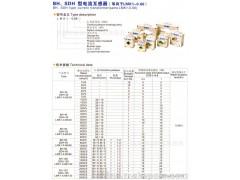 BH-0.66I型电流互感器 BH-0.66I-40 500/5