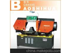 提供工字钢、互感器、方管、刹车片、鉄板网的锯切加工