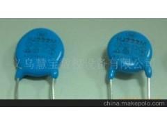 提供电容器 电子组件 CPU 激光打标加工 设备
