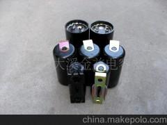 提供启动电容 CD60电容器加工