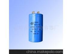 提供CBB60聚丙烯电容器加工