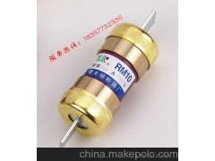 厂家直销RM10型无填料封闭管式熔断器RM10-220A/200A