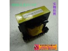 厂家供应 环球EE55-06立式大功率变压器