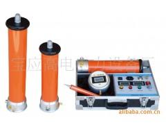 直流耐压试验仪、高压直流发生器、宝应直流耐压测试仪