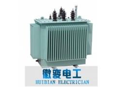 安徽一变/ S11系列10kV/油浸式配电变压器