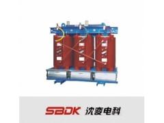 沈变电科/SCB10系列10kV/树脂绝缘干式变压器
