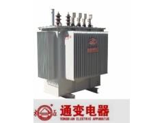 通变电器/S13系列/全密封油浸式变压器