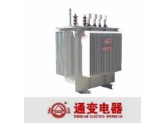 通变电器/S11系列/全密封油浸式变压器