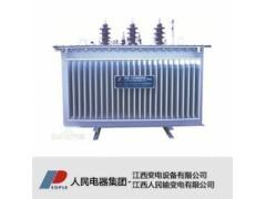江西变电设备/S11系列/20kV油浸式变压器