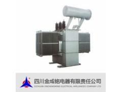 金成铭电器/S11系列/35kv无励磁调压配电变压器