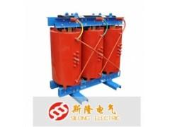 斯隆电气/SCB10系列10kV/环氧树脂干式变压器