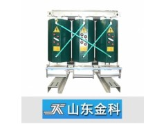 山东金科/SCB11系列10kV/环氧浇注干式变压器