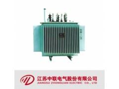 中联电气/S11系列/全密封油浸式变压器