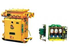 北洋/KBZ系列/隔爆型真空馈电开关