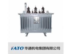 华通机电/SH15系列/非晶合金油浸式变压器