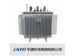 华通机电/S11系列10kV/全密封油浸式变压器