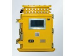 开创电气/KXJ9-2/煤矿泵房自动化系统