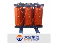 大全集团/SCB10系列/环氧浇注干式变压器