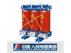 人民电器/SCB10系列10kV级/环氧浇注干式变压器