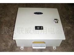 武汉联威/PD系列/船用照明配电箱