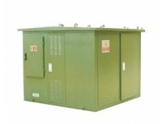 ZGS11系列美式箱变