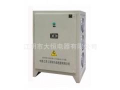 GJW高频电解电源