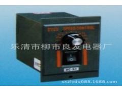 高性能ZKS可控硅直流调速器控制器